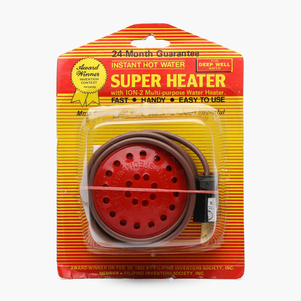Ace Hardware Philippines Super Heater Multi Purpose Deep Well Water Heater