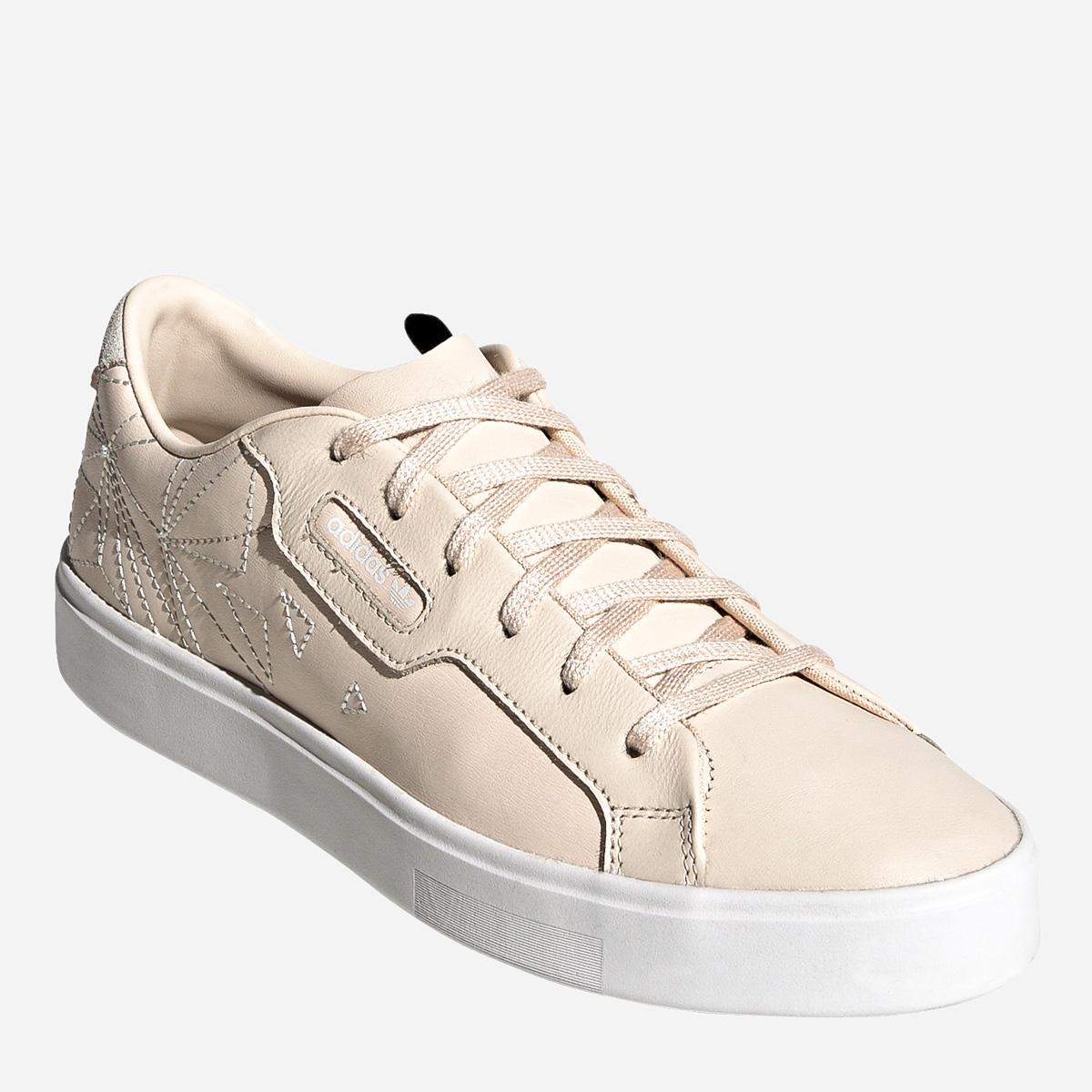 ladies khaki adidas trainers